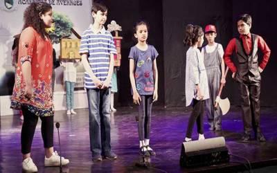 الحمرا آرٹس کونسل میں سالانہ میوزک فیسٹا، طلبا کی شاندار پرفارمنس