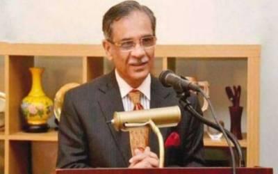 چیف جسٹس پاکستان کے داماد نے بھری عدالت میں غیر مشروط معافی مانگ لی