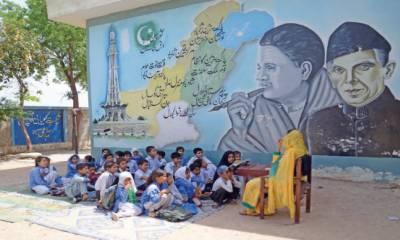 وزیر اعلیٰ پنجاب کی تعلیمی ترقی کا دعویٰ ٹھس ہو گیا