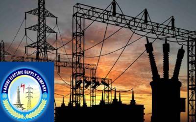 لیسکو سمیت بجلی کی تقسیم کار کمپنیوں کا کنٹریکٹ منسوخ