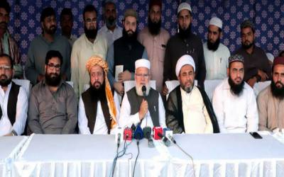 متحدہ مجلس عمل لاہور میں بڑا کھڑاک کرنے کو تیار