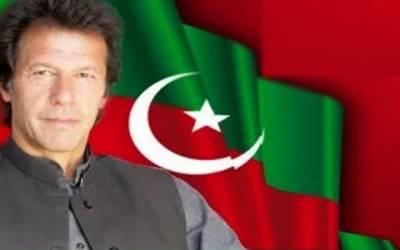 تحریک انصاف کے ٹکٹ کے خواہشمند افراد کیلئےاہم خبر
