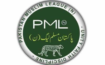 مسلم لیگ ن کو لاہور میں ایک اور بڑاجھٹکا
