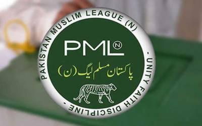 مسلم لیگ ن نے کارکنوں کو پارٹی ٹکٹس کیلئے درخواستیں جمع کروانے کی ڈیڈ لائن دیدی