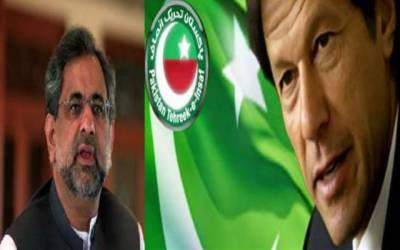 نواز شریف کی حمایت پر تحریک انصاف نے وزیراعظم سے وضاحت مانگ لی