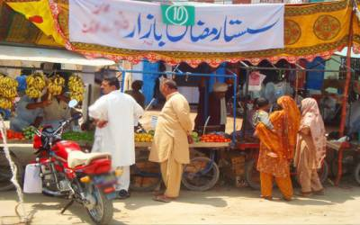 باب پاکستان رمضان بازار میں دوسرے روز بھی سہولیات کا فقدان