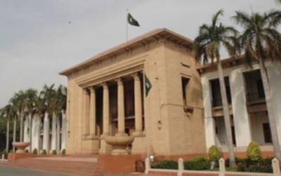 پنجاب اسمبلی کے افسران کی بڑی غفلت کا پردہ فاش