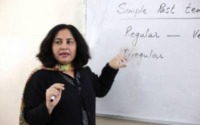 حکومت پنجاب نے اساتذہ کو عید سے پہلےبڑی خوشخبری دے دی