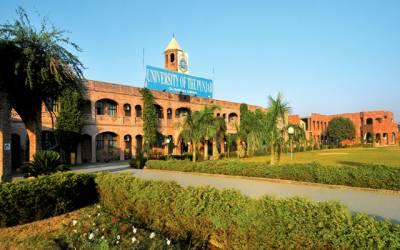 سرکاری اجازت کے بغیر 4 وائس چانسلرز کی وی سی پنجاب یونیورسٹی کیلئے انٹرویوز میں شرکت