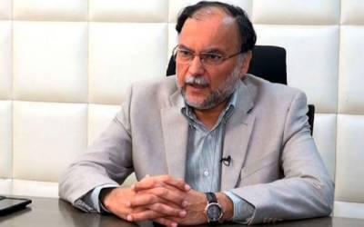 عدالتی حکم پر وفاقی وزیر احسن اقبال لاہور ہائیکورٹ میں پیش