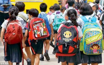 گرمیوں کی چھٹیوں میں بچوں سے فیسیں لینےکے معاملہ حل نہ ہو سکا