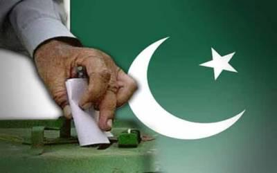 الیکشن کمیشن نے عام انتخابات کیلئے کاغذات نامزدگی کی ڈیڈ لائن دیدی
