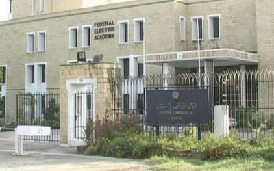 الیکشن کمیشن نے محکمہ داخلہ پنجاب سے رینجرز طلب کرلی