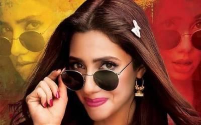ماہرہ خان کی فلم سات دن محبت ان کب ریلیز ہوگی؟ پتا چل گیا