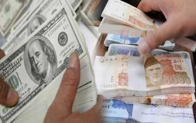 روپے کی قدر میں کمی، ڈالر 119 روپے پچاس پیسے پر پہنچ گیا