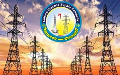 لیسکو نے پنجاب رینجرز ہیڈکوارٹرز کا بجلی کنکشن کاٹ دیا