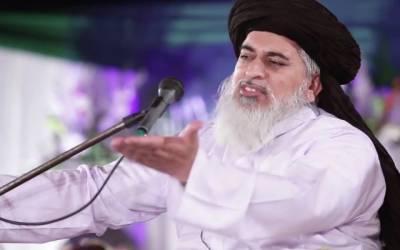 تحریک لبیک پاکستان نے الیکشن 2018 کیلئے منشور کا اعلان کردیا