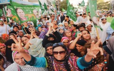 ن لیگی خواتین نےٹکٹیں نہ ملنے پر عید سڑکوں پر کرنے کی دھمکی دے دی