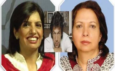 تحریک انصاف کی ناراض خواتین نے عمران خان کو خط لکھ دیا