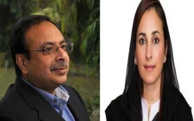 ایڈووکیٹ جنرل پنجاب عاصمہ حامد عہدے سے فارغ، اٹارنی جنرل اشتراوصاف بھی مستعفی