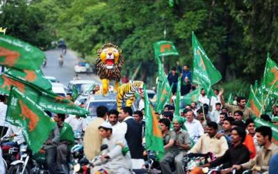 ن لیگ نے لاہور کے حلقوں سے فائنل امیدواروں کا اعلان کر دیا