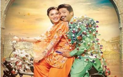 """پاکستانی فلم """"لوڈ ویڈنگ"""" کا پہلا آفیشل ٹیزر ریلیز کردیا گیا"""