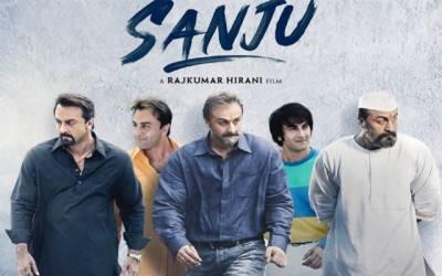 بھارتی فلم سنجو لاہور کے سینما گھروں کی زینت بن گئی