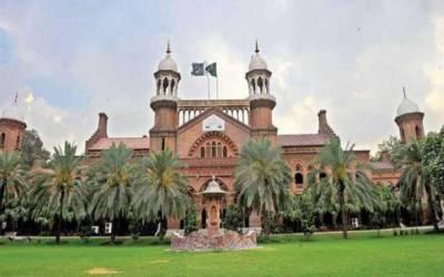 لاہور ہائیکورٹ اور اس کے علاقائی بنچز میں 2 ماہ کی عدالتی چھٹیاں ہوگی