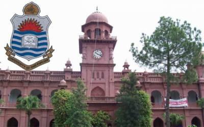 پنجاب یونیورسٹی ٹیکنالوجی پارک کیلئے بجٹ منظور