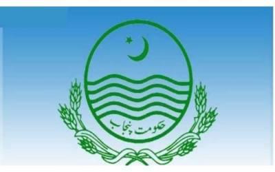 حکومت پنجاب کی سرکاری محکموں پر مہربانیاں