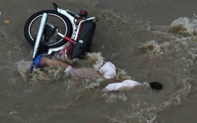 بارش میں جاں بحق ہونے والوں کے ورثا کیلئے نگران حکومت کا مالی امداد کا اعلان
