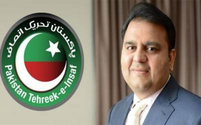 تحریک انصاف کے رہنما فواد چودھری کو الیکشن لڑنے کی اجازت مل گئی
