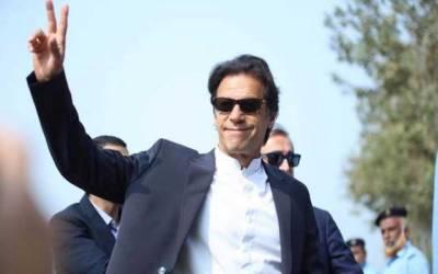 عمران خان ایک روزہ دورہ پر کل لاہورآئینگے