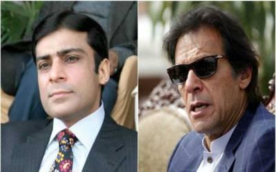 عمران خان قبضہ مافیا کیساتھ ملکر ملک کو نقضان پہنچا رہے: حمزہ شہباز