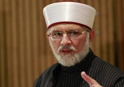 فیصلہ آئین و قانون کی بالادستی کی طرف اہم پیشرفت ہے:ڈاکٹر طاہر القادری