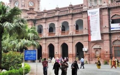 پنجاب یونیورسٹی میں داخلے کے خواہشمند طلبا کیلئے اہم خبر