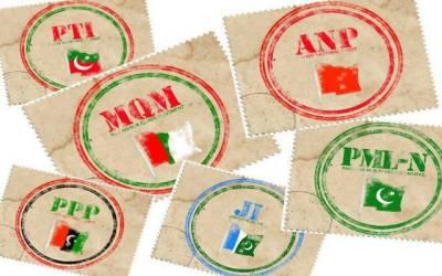 پاکستان کےبڑے انتخابی معرکوں میں سےایک بڑا انتخابی معرکہ کونسا ہے؟جانیے