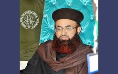 تحریک لبیک اسلام نے انتخابی منشور کا اعلان کردیا