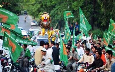 روک سکو تو روک لو، مسلم لیگ (ن) کا اعلان بغاوت