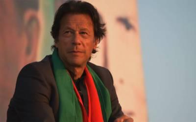 چیئرمین تحریک انصاف عمران خان آج لاہور میں رنگ جمائیں گے