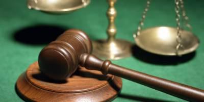 نوازشریف، مریم نواز کے عدلیہ مخالف بیانات کیخلاف دائر درخواست پر سماعت