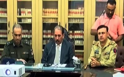 ڈی آر او لاہور کی زیرصدارت عام انتخابات میں سکیورٹی انتظامات پر اجلاس