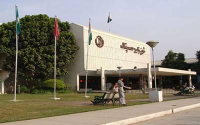 شیخ زاید ہسپتال میں نئی ڈائیلیسز مشینیں فراہم کرنیکا منصوبہ ٹھپ