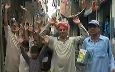ساندہ اکرم پارک: سیوریج کے ناقص نظام پر علاقہ مکینوں کا شدید احتجاج