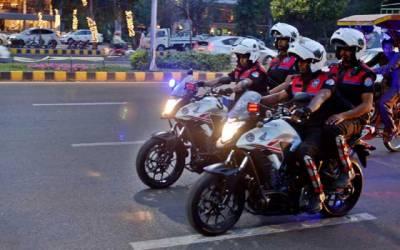 لاہور کی سکیورٹی کو بہتر بنانے کیلئے پولیس کا عوام کو بڑا تحفہ