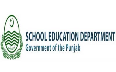 محکمہ سکول ایجوکیشن نے 9 سی ای اوز کو اضافی چارج دے دیا