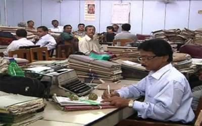 سرکاری ملازمین کیلئے بڑی خوشخبری، نگران حکومت نے تنخواہوں میں اضافہ کر دیا
