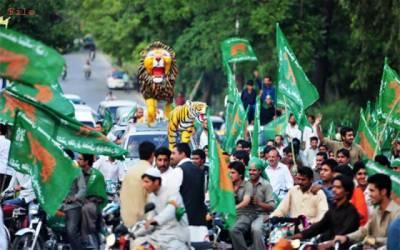 لاہور ہائیکورٹ نے آئی جی پنجاب کو لیگی کارکنوں کو ہراساں کرنے سے روک دیا