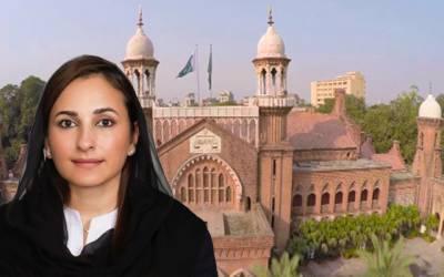 عاصمہ حامد کا ایڈووکیٹ جنرل پنجاب کےعہدے سے استعفیٰ منظور