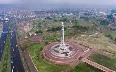 الیکشن قریب آتے ہی لاہور پر بڑا خطرہ منڈلانے لگا